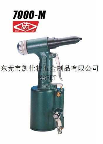 罗总,广州科技公司生产部经理