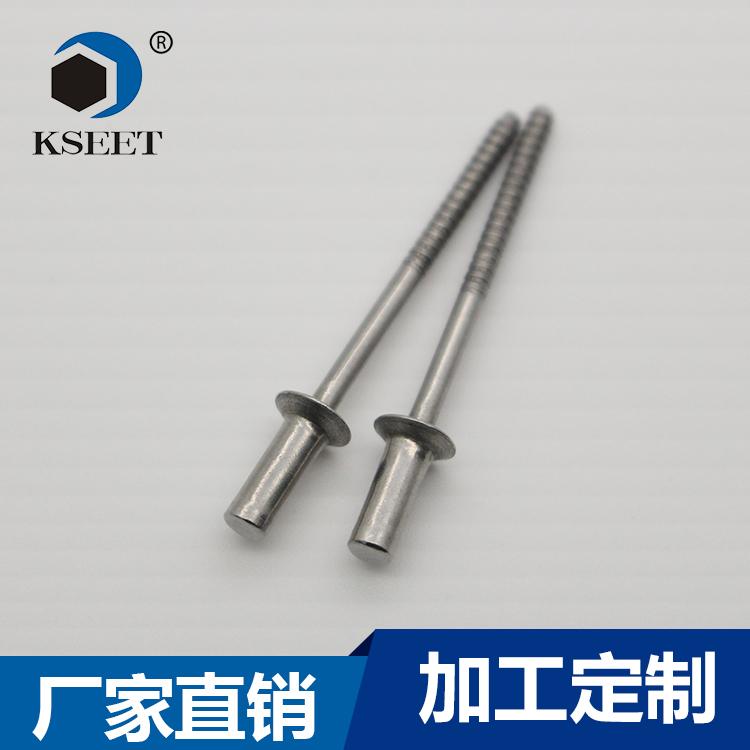 生产供应钣金专用白锌全铝封闭圆头拉钉