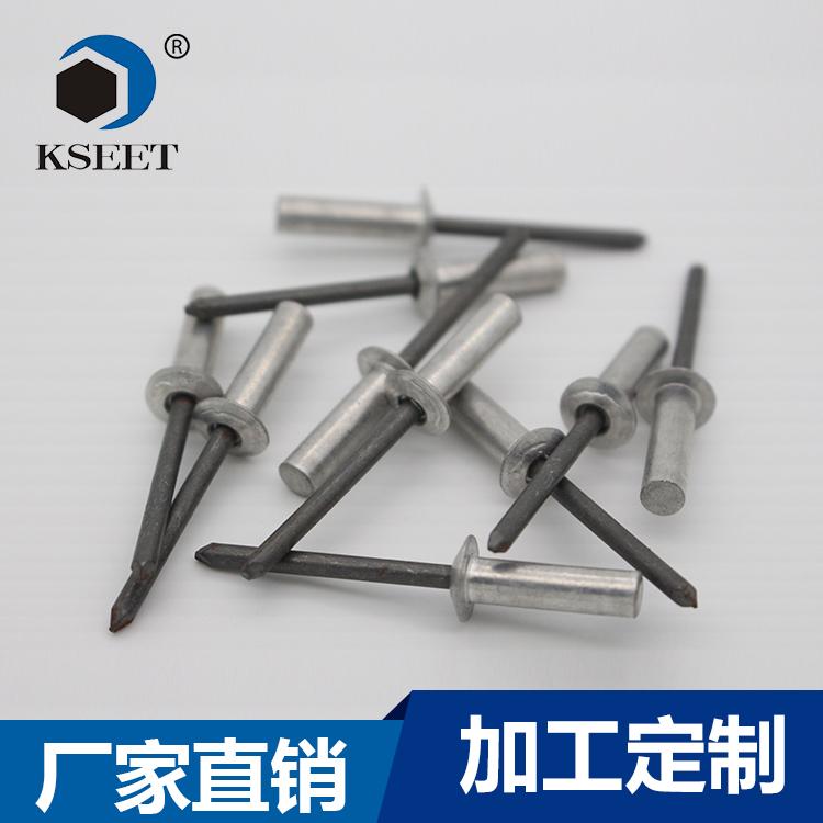 【凯仕特】厂家供应GB 12616-90 | 封闭圆头抽芯铆钉