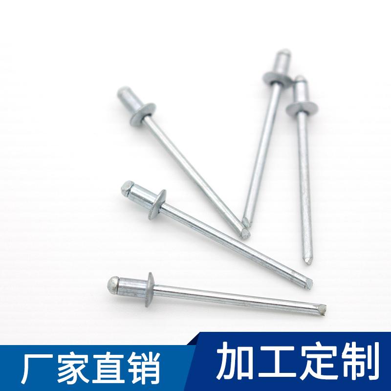 口杯铁拉钉4.8-6.4直径长期供应可定制